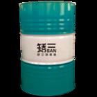 矫三工程机械专用液压油(淡黄色) 46# 200L