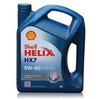 壳牌 蓝壳蓝喜力汽机油 进口版 HX7 SN/CF 5W-40 4L 1瓶装 4瓶/箱