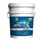 防冻液 领域LV 多功能防冻液  18kg