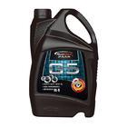 罗曼克斯齿轮油 G5 GL-5  4L